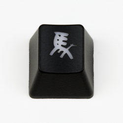 "Max Keyboard Custom R4 Chinese Astrology ""Horse"" Animal Sign Backlight Cherry MX Keycap"