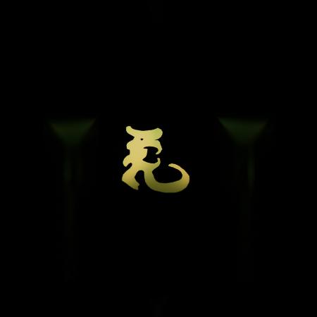 "Max Keyboard Custom R4 Chinese Astrology ""Tiger"" Animal Sign Backlight Cherry MX Keycap"