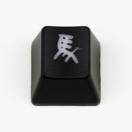 "Max Keyboard Custom R4 Chinese Astrology ""Horse"" Animal Sign Backlight Cherry MX Keycap"