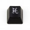 "Max Keyboard Custom R4 Chinese Astrology ""Dragon"" Animal Sign Backlight Cherry MX Keycap"